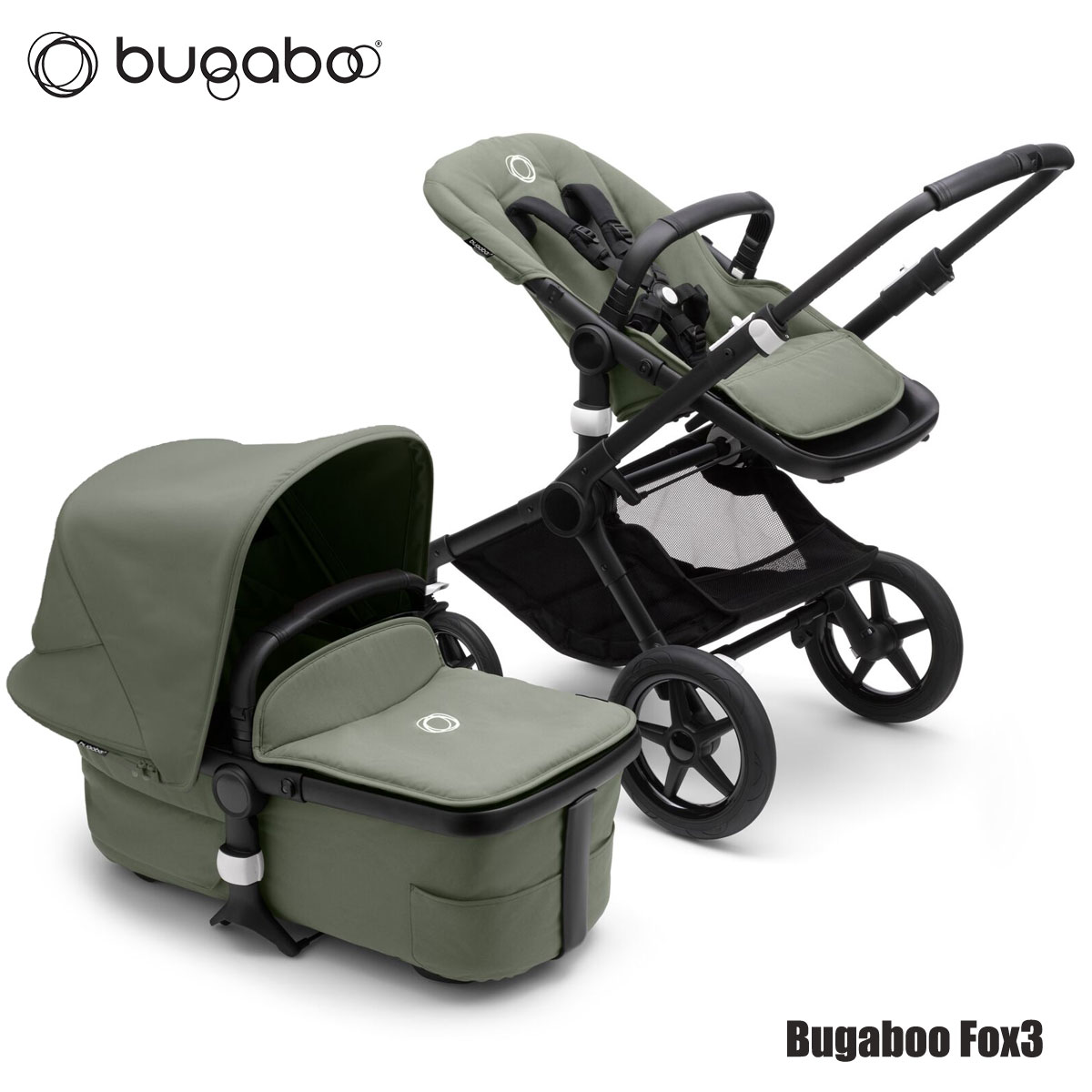 Bugaboo Fox3 Black Forest green Forest green
