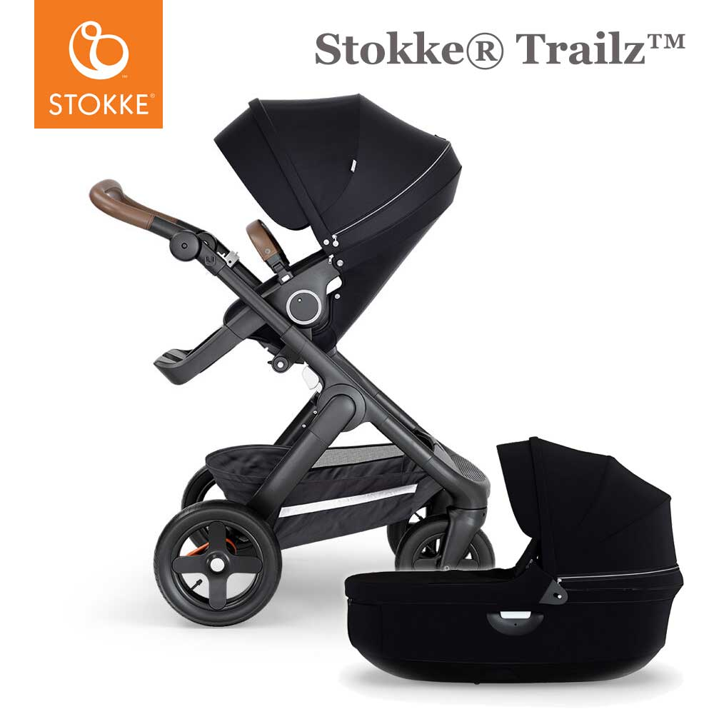 DJ6_Kinderwagen_Stokke_Trailz_Brown_Black_Complete.jpg