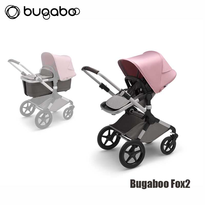 Kinderwagen_Bugaboo_Fox2_Alu_Mineral-Light_grey-style-set_Soft_pink_2_1QV.jpg