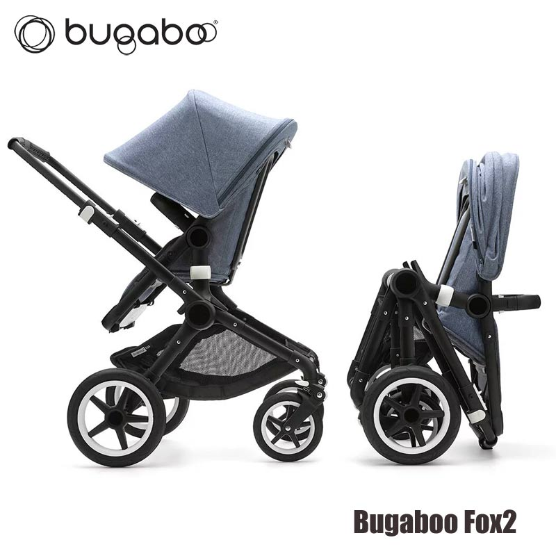 Kinderwagen_Bugaboo_Fox2_folded_2_LR5.jpg