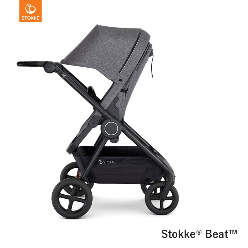 Stokke® Beat™ Black Melange
