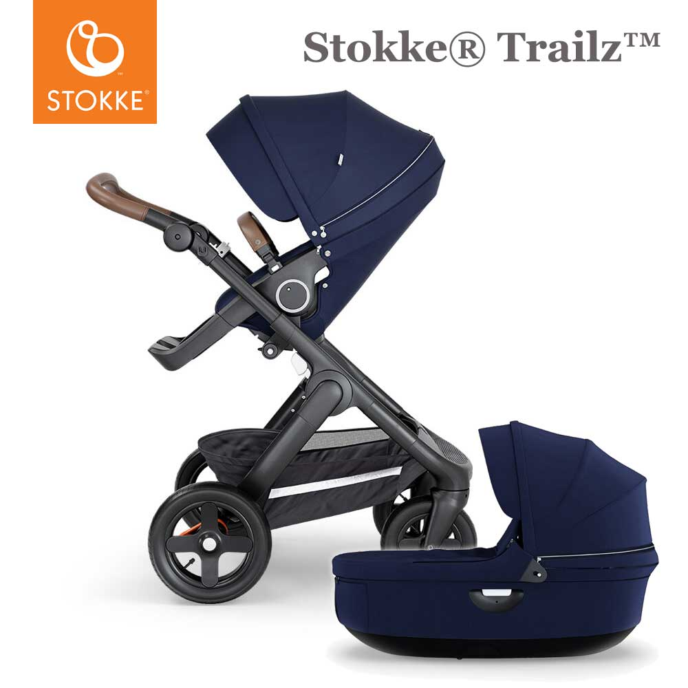 9TL_Kinderwagen_Stokke_Trailz_Brown_DeepBlue_Complete.jpg
