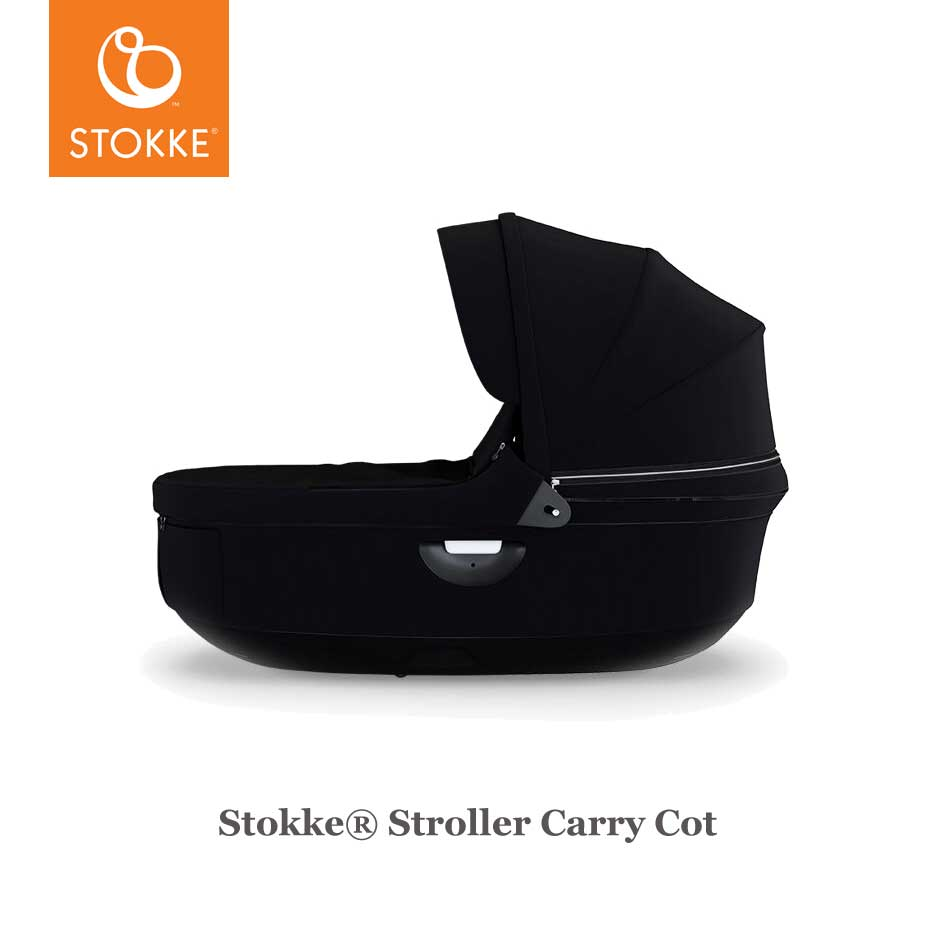 B17_Kinderwagen_Stokke_Carry_Cot_Black.jpg