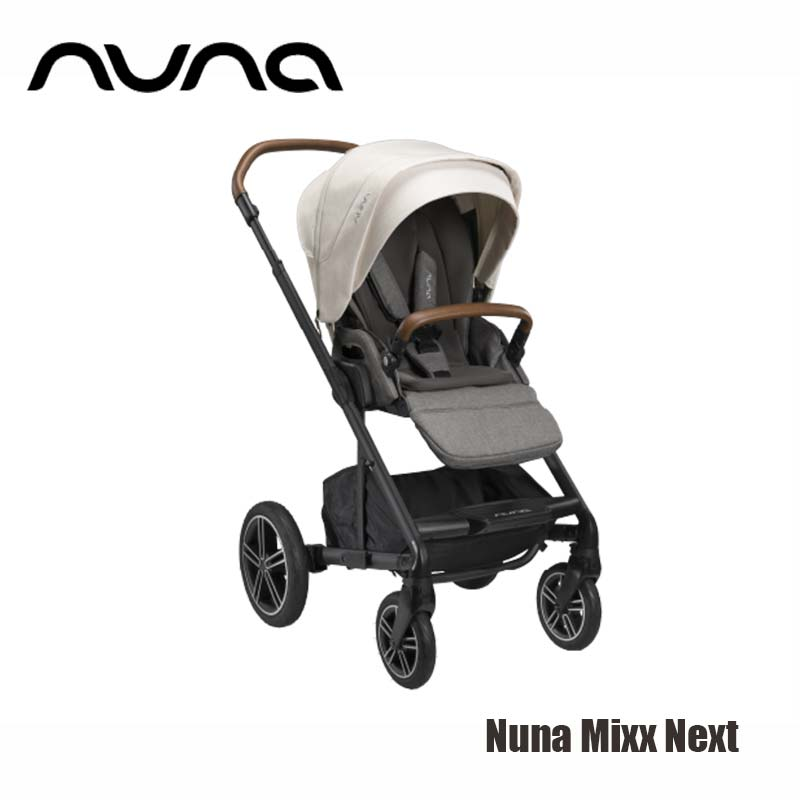 Nuna Mixx Next Birch