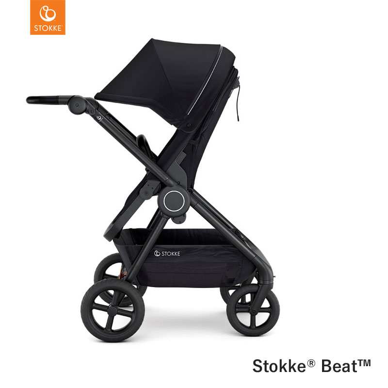 Stokke® Beat™ Black