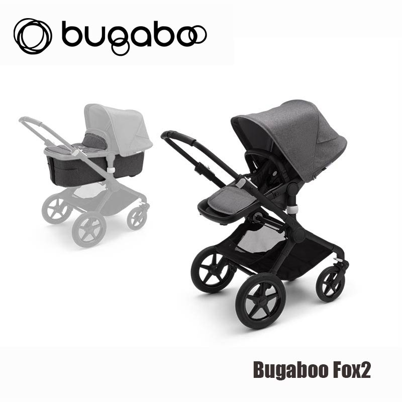 R49_Kinderwagen_Bugaboo_Fox2_Black_Grey-melange-style-set-_-Grey-Melange.jpg