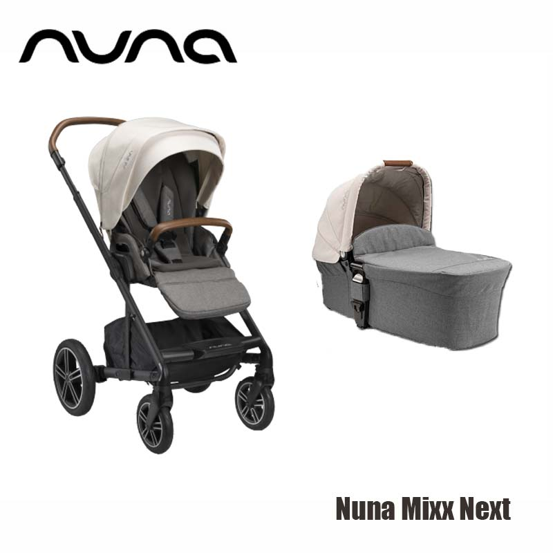 Nuna Mixx Next Birch - incl. Reiswieg